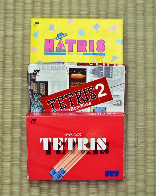 Tetris 2 Famicom Boxed