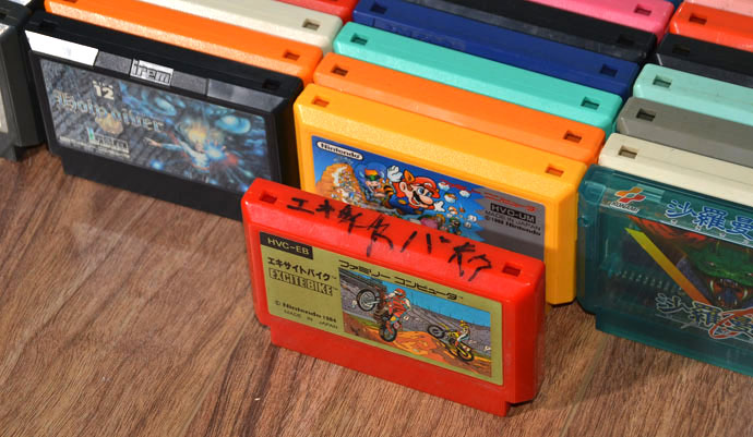 Famicom Kids Handwriting - Excitebike